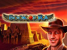 Автомат Book of Ra Deluxe на деньги