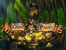 Игровой автомат на деньги Ghost Pirates