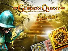 Автомат Gonzo's Quest Extreme на деньги