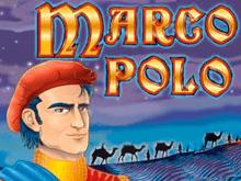 Автомат на деньги Marco Polo