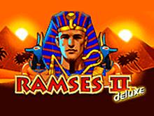 Игровой автомат на деньги Ramses II Deluxe