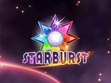 Игровой автомат Starburst в клубе Вулкан Удачи