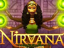 Игровой автомат на деньги Нирвана