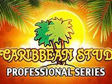 Автомат Caribbean Stud Professional Series на деньги