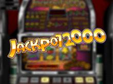 Вирткальный автомат Jackpot 2000 VIP наденьги