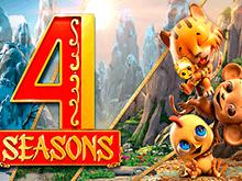 Играть в игровые автоматы онлайн 4 Seasons от Betsoft