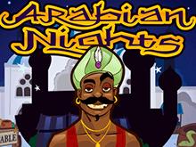 Игровые автоматы онлайн Arabian Nights от NetEnt