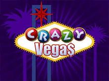 Игровой автомат Безумный Вегас с крупными призами в казино