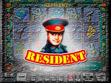 Азариный игровой автомат Resident